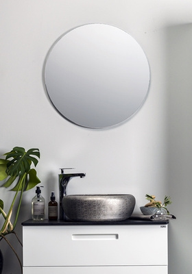 Noro Speil Runde Flex 600
