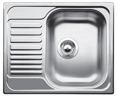 45S Mini Kjøkkenvask