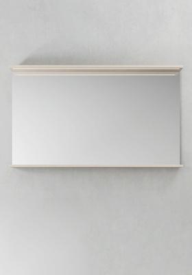 Hafa Speil Store Ledprofil Askemønster 1200